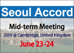 Seoul Accord-Seoul Accord Mid-term Meeting 2018 registration is now open